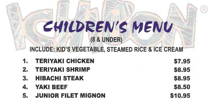 childrens-menu-ichibon (1)