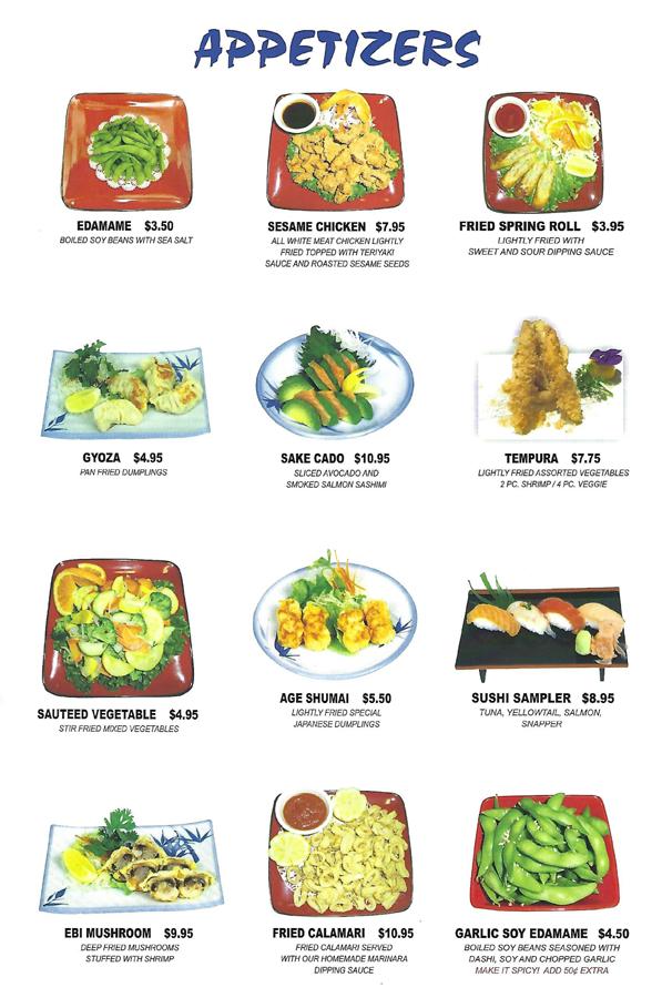 ichibon-dining-appetizers1