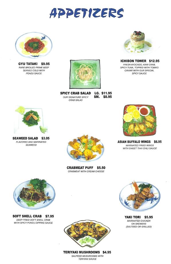 ichibon-dining-appetizers2