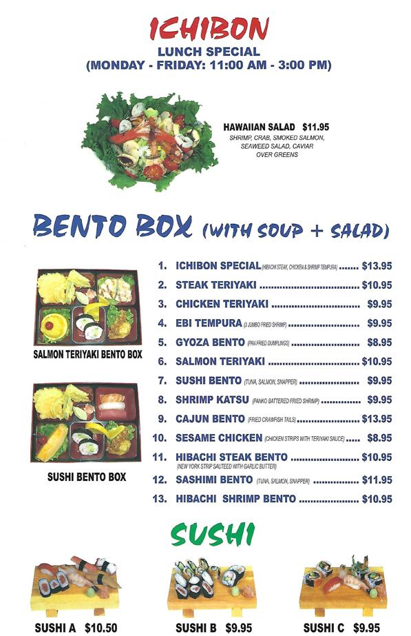 ichibon-dining-lunch-special1