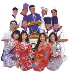 ichibon-houston-home1-280x300