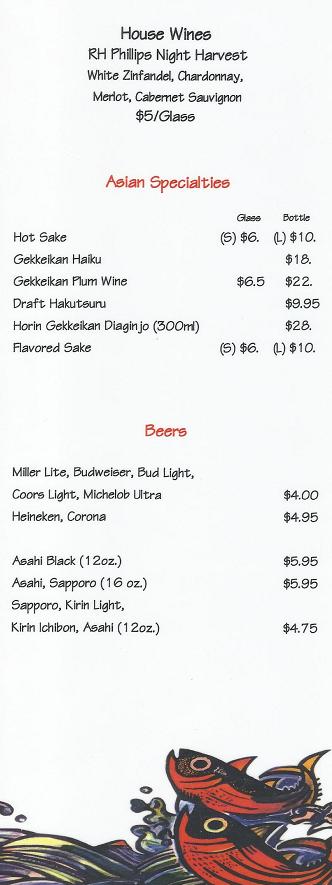 ichibon-wine2-greenspoint